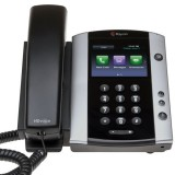 Polycom vvx501 skype for business edition