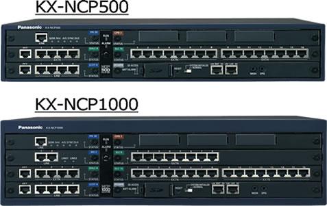 Kx-ncp500 kx-ncp1000 Panasonic