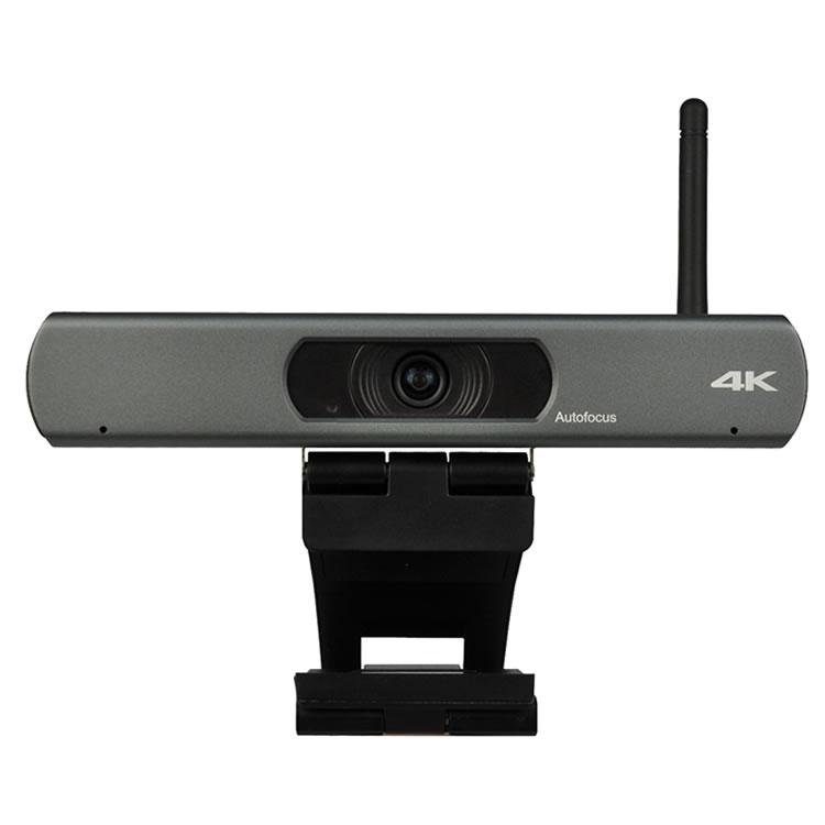 sistema android videoocnferenza wifi ezcam vcs c4