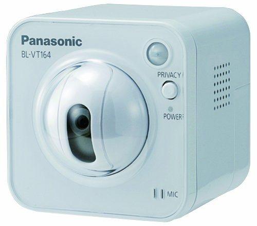 Videosorveglianza: Videocamera IP Panasonic